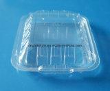 プラスチックブルーベリー包装ボックスクラムシェルのまめのフルーツの包装の容器125グラム