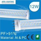 12W 2g11 LED PL ライト