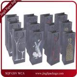 Bouteille de vin Sacs Cadeaux Papier cadeau vin Sac avec logo personnalisé et bouteille de vin d'impression couleur d'impression papier Sac cadeau