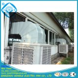 白いカラー産業水蒸気化の空気クーラー