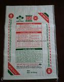 Papierbeutel 3 Schicht-Kraftpapier-Brown, quadratischer unterer Kraftpapier-Verpackungs-Beutel