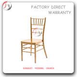 結婚式の金の宴会のChiavariの卸し売り椅子(AT-05)
