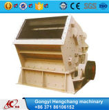 2016 Hot Sale Impact Crusher Machine Price