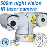 夜間視界HD Tの形レーザーのカメラ