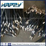 SAE R17 um ou dois artigos de passamanaria de fio de aço da Mangueira Hidráulica