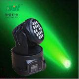 高品質18PCS*3W LEDの段階の移動ヘッド照明