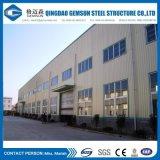 La oferta y la estructura de acero de diseño libre la construcción de la estructura de acero de arrojar los Kits de Construcción de acero