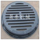 防火のために火格子を付ける衛生円形のマンホールカバー