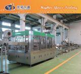 炭酸飲料の生産ライン(DCGN)