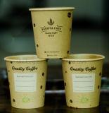 Cuvettes de papier de café de Brown avec l'impression de logo