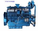 12 cilindro, 378kw, motor diesel para el conjunto de generador, motor chino de Shangai Dongfeng