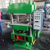 Máquina de vulcanización de goma con el PLC