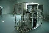 La Máquina Fábrica de Perfume, Perfume de Congelación de la Máquina