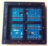 Tela de indicador ao ar livre do diodo emissor de luz Gloshine-P15.625