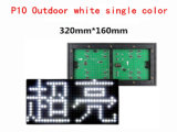 Solo exterior impermeable blanco P10 en la pantalla de LED Módulo/.