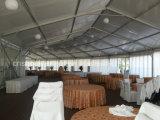 2015年のイベントのテント
