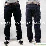 100%algodão jeans de alta classe masculina (c10122529)