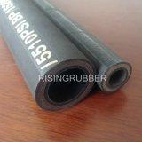 Boyau hydraulique en caoutchouc avec la surface douce ou enveloppée de qualité