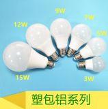 9W A70 플라스틱 알루미늄 LED 전구