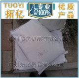 소다 재/Hubei에서 하는 나트륨 탄산염, 중국