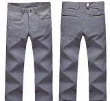 人の綿の長ズボン