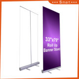 Two Metal Foot와 Banner Stand 높은 쪽으로 Adjustable Height Roll로