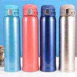Nova promoção viagem térmica de aço inoxidável garrafa de água (SH-VC32)