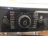 8kg de voorWasmachine van de Lading met het Grote LEIDENE Scherm