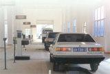 自動コンピュータ化された自動車両テストシステム (DOS) FSQ-1