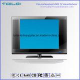 "15 "" 262K NTSC ATSCのフラットスクリーンデジタルLEDテレビDC12V AC100-240V"
