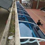 Сень тента Windows поликарбоната Bayer Sabic строительных материалов прямой связи с розничной торговлей фабрики