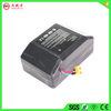 Het slimme Pak van de Batterij van het Lithium van het Wiel van het Saldo 36V voor de Autoped van Twee Wielen