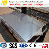 Qualitäts-preiswerter kundenspezifischer warm gewalzter Dampfkessel-Stahlplatte (ASME SA299)