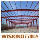 Estructura de acero de gran marco para el almacén o Worhsop