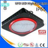 Ce/RoHS/UL/SAA 180W産業LED高い湾ライト