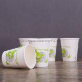 Tazza di carta a gettare personalizzata alta qualità per la bevanda calda