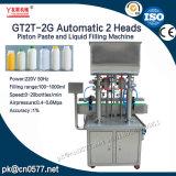 Machine de remplissage de mise en bouteilles automatique de piston de pâte pour la sauce à arachide (Gt2t-2g)