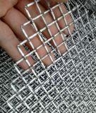 ステンレス鋼の倍のひだの金網(直接工場から)