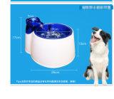 Smart 3L Fontaine Pet, le chien et chat Mute Fontaine à eau