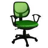 다채로운 메시 뒤 학교로 다시를 위한 움직일 수 있는 사무실 의자