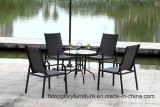 [ب] [رتّن] [ويكر] أريكة طاولة أثاث لازم محدّد خارجيّ