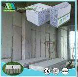 치열한 가격에 의하여 미리 틀에 넣어 만들어지는 건축재료 구조상 격리된 위원회