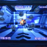 공 비디오 게임 동전에 의하여 운영하는 오락 게임 기계를 쏴 대중적인 공 총격사건 게임 괴물