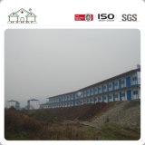 Дешевого легкого стальная конструкция рамы сегменте панельного домостроения модульного дома/Mobile живых строительство/сборные дома