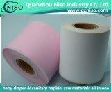 生理用ナプキン(LSBM7821)のための優秀なPringtingの袋のフィルム