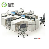 사무용 가구 워크 스테이션 모듈 사무용 컴퓨터 책상 Yf-G1303