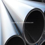 Dn 225mm SDR11中国の製造業者のPEの管の製造業者および供給