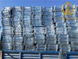 Планки металла лесов сделанные в Китае для системы лесов