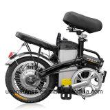 Высокое качество 250W 14inch складывая Bike города Bicycel электрический с извлекает батарею