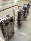 Теплообменный аппарат плиты нержавеющей стали 316 санитарный для пастеризации еды